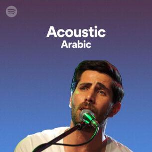Acoustic Arabic