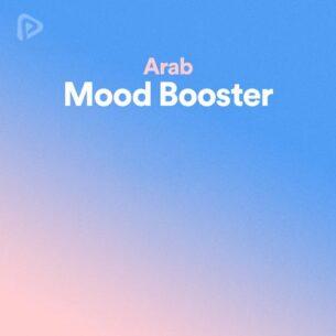 پلی لیست Arab Mood Booster