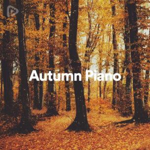 پلی لیست Autumn Piano