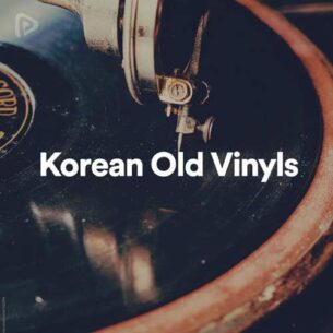 پلی لیست Korean Old Vinyls