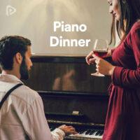 پلی لیست Piano Dinner
