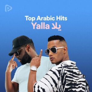 پلی لیست Top Arabic Hits - Yalla يلا