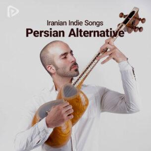پلی لیست Persian Alternative