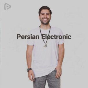Persian Electronic