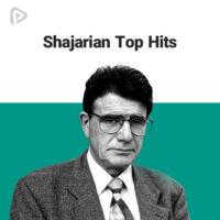 پلی لیست Shajarian Top Hits