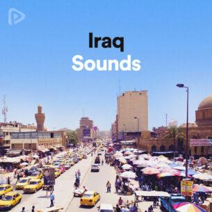 پلی لیست Iraq Sounds
