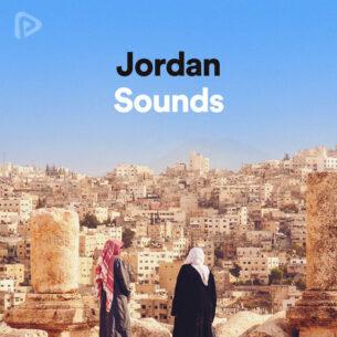 پلی لیست Jordan Sounds