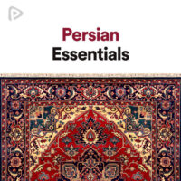 پلی لیست Persian Essentials