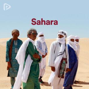 پلی لیست Sahara