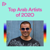 پلی لیست Top Arab Artists of 2020