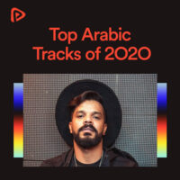 پلی لیست Top Arabic Tracks of 2020