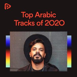 پلی لیست Top Arabic Tracks of 2020
