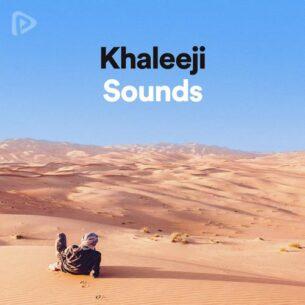 پلی لیست Khaleeji Sounds