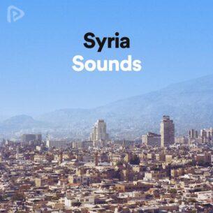 پلی لیست Syria Sounds