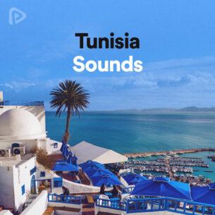 پلی لیست Tunisia Sounds