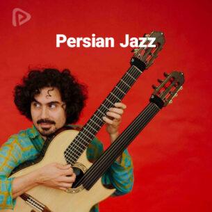 Persian Jazz