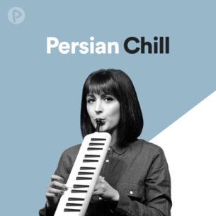 Persian Chill