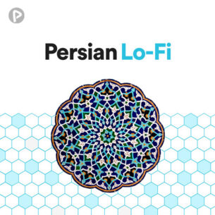 Persian Lo-Fi
