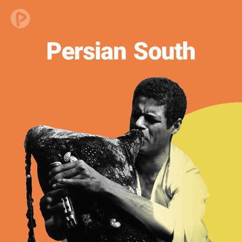 Persian-South