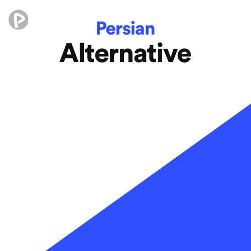 Persian Alternative Playlist