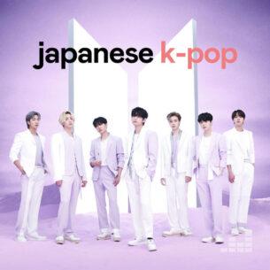 Japanese K-Pop Playlist