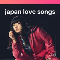 پلی لیست Japan Love Songs