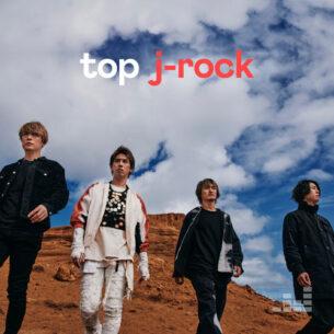 پلی لیست Top J-Rock