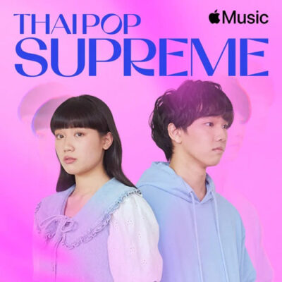 Thai Pop Supreme